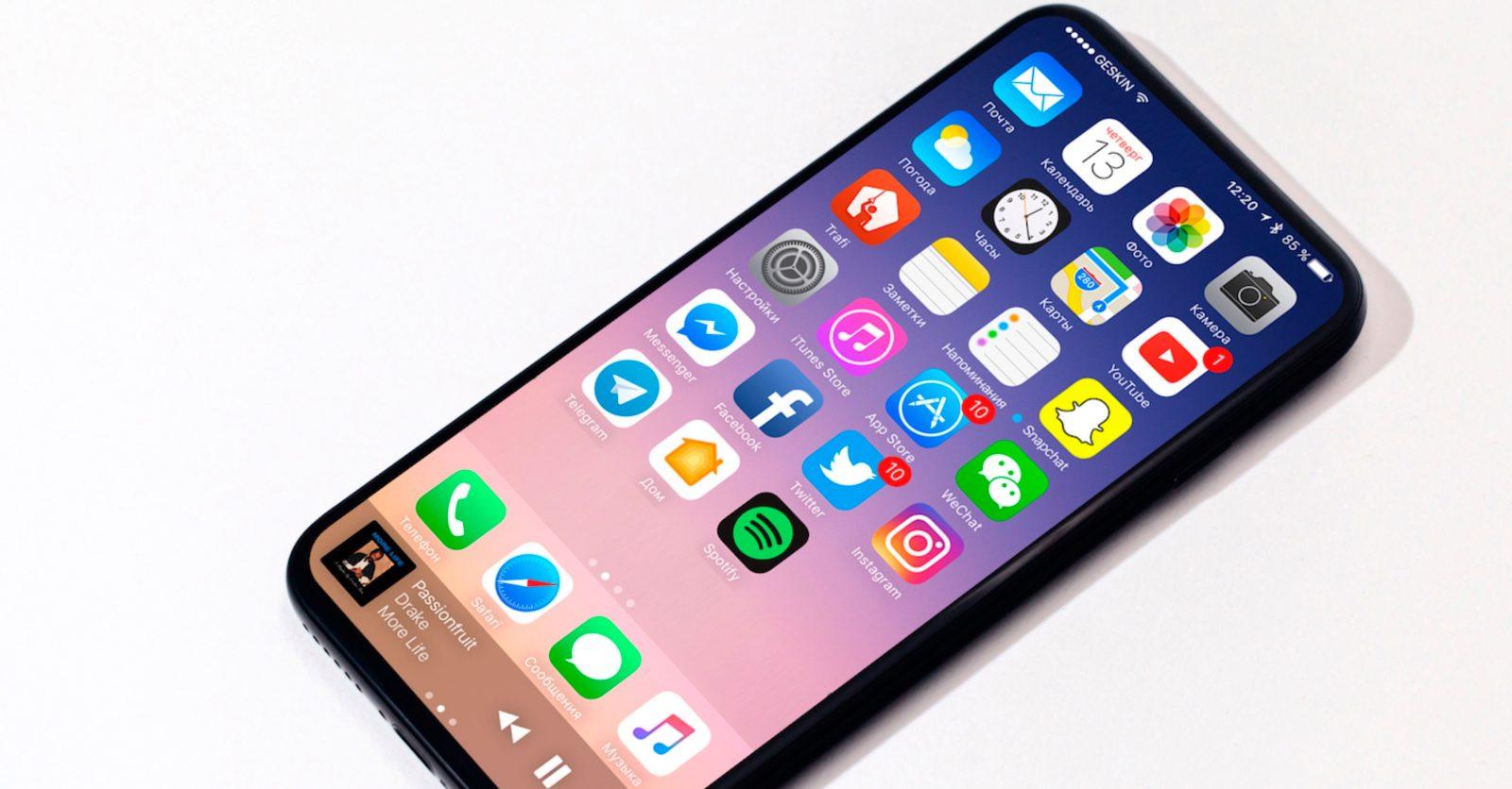 iPhone 8 și iPhone 8 Plus – primele recenzii din presă și reacția lui Tim Cook