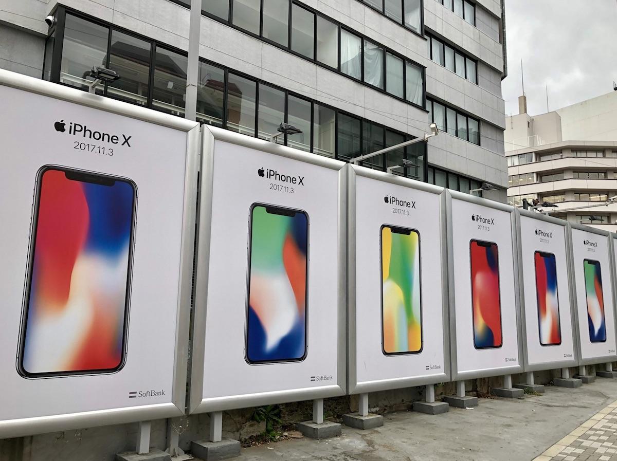 Apple a intensificat campania de promovare pentru iPhone X